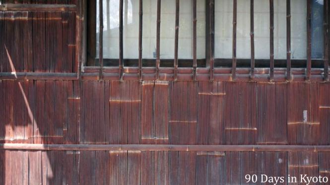 Kyoto Tag 1 - 1 Shake-machi Streets 3 (1)