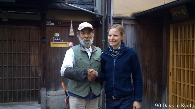 Me and our head gardener in Gion in Kyoto