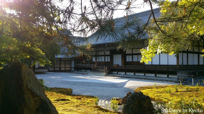 Another exclusive 'after hours' photo of the Hondo in  Kodai-ji.