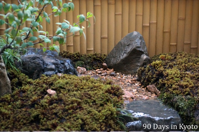 Japanese tsuboniwa garden in Kyoto