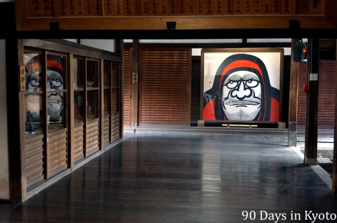 The most famous Daruma painting in the main hall way of Toji-in.