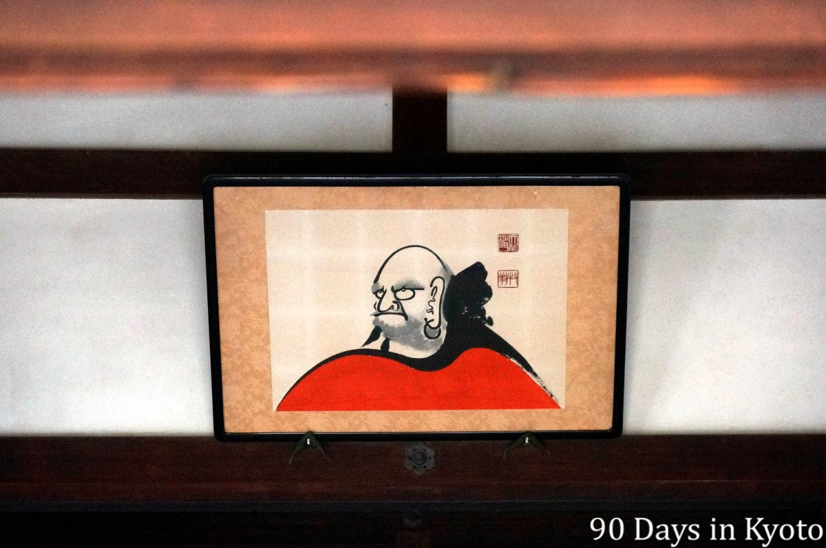 Grumpy Dumpty - Daruma paintings at Toji-in (等持院) in Kyoto