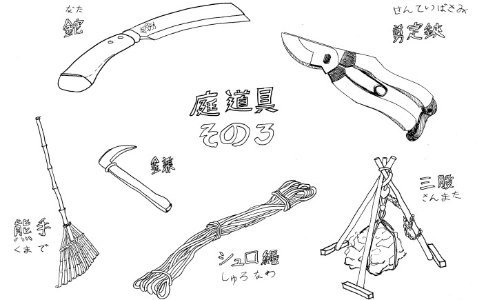 Black-and-White coloring sheet with Japanese garden tools, Part 3